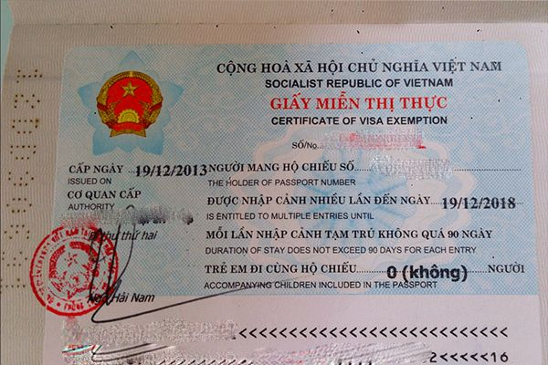 5 year visa exemption stamped certificate