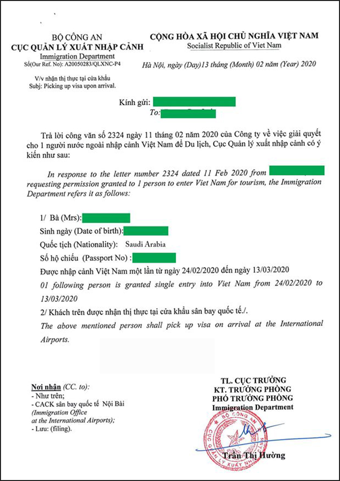 Vietnam private visa letter